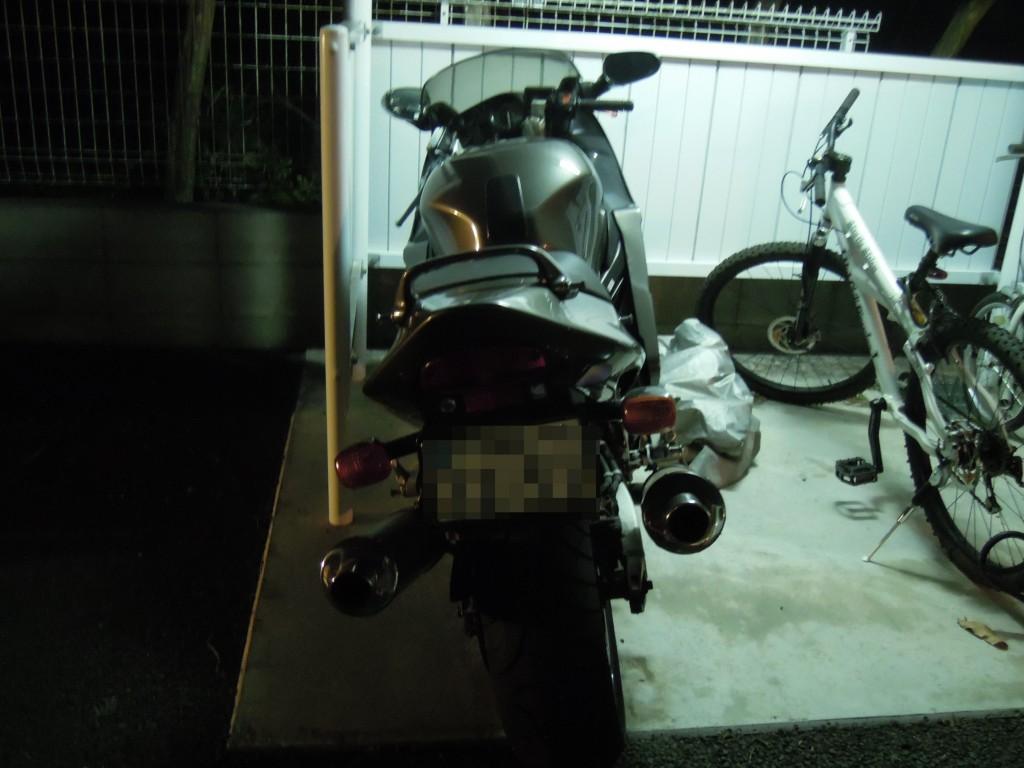 バイク王でバイクを買い取ってもらう
