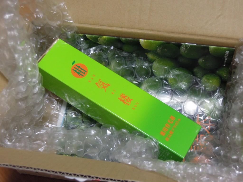 はぴねすくらぶの柑気楼を買ってみました
