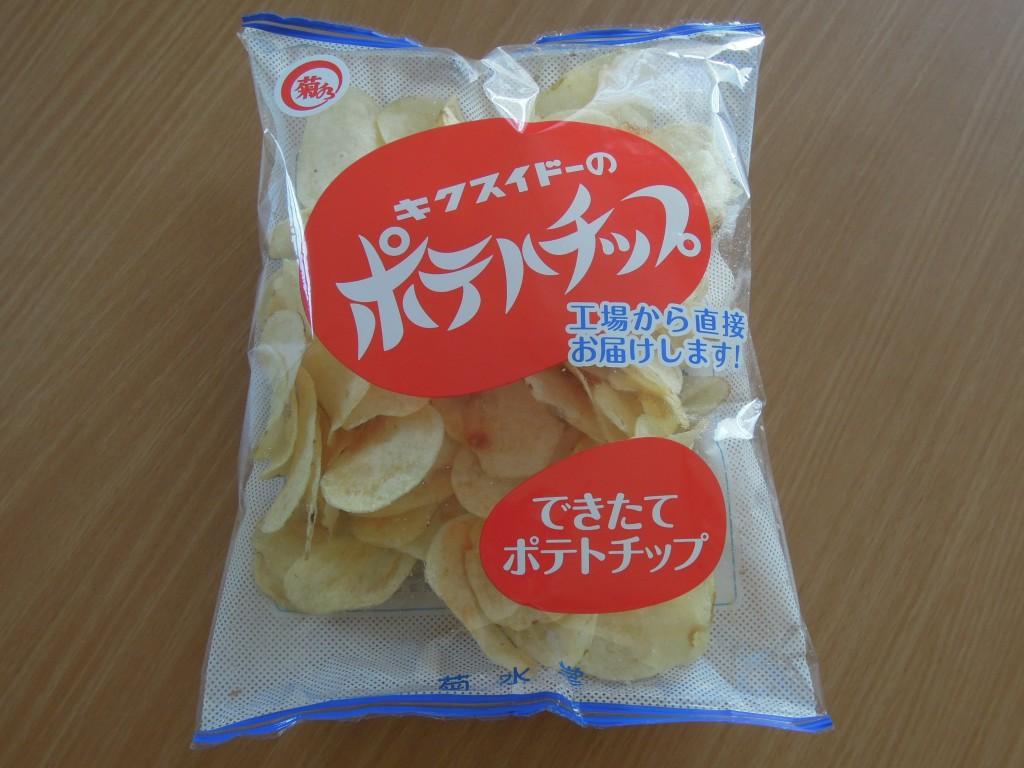 菊水堂のできたてポテトチップを食べてみました