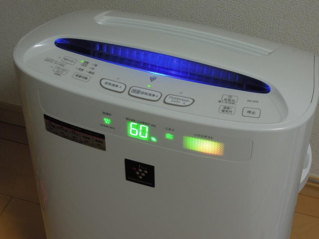我が家にプラズマクラスター空気清浄機がやってきた【SHARP KC-A70】