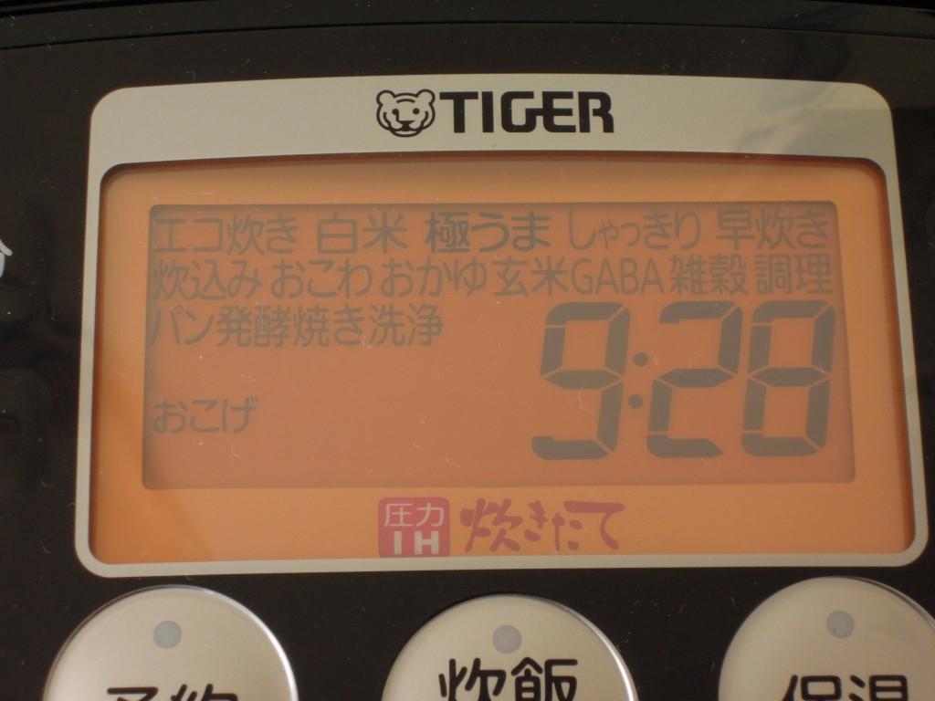 高級炊飯器でできるあんなことやこんなこと【タイガー 炊きたて JKP-G100-K 】